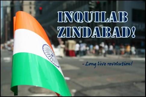 Ingulab Zindabad